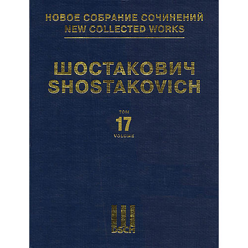 DSCH Symphony No. 2, Op. 14 To October (New Collected Works Volume 17) DSCH Series Hardcover-thumbnail
