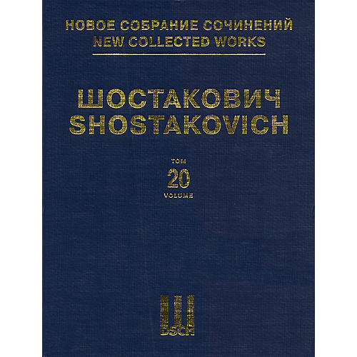 DSCH Symphony No. 5, Op. 47 DSCH Series Hardcover Composed by Dmitri Shostakovich Edited by Manashir Iakubov-thumbnail
