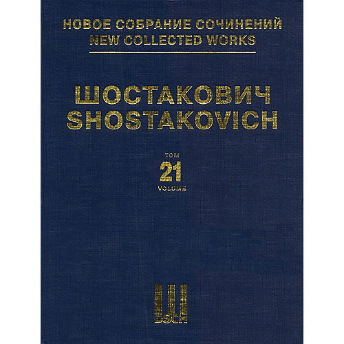 DSCH Symphony No. 6, Op. 54 DSCH Hardcover Composed by Dmitri Shostakovich Edited by Dmitri Shostakovich-thumbnail