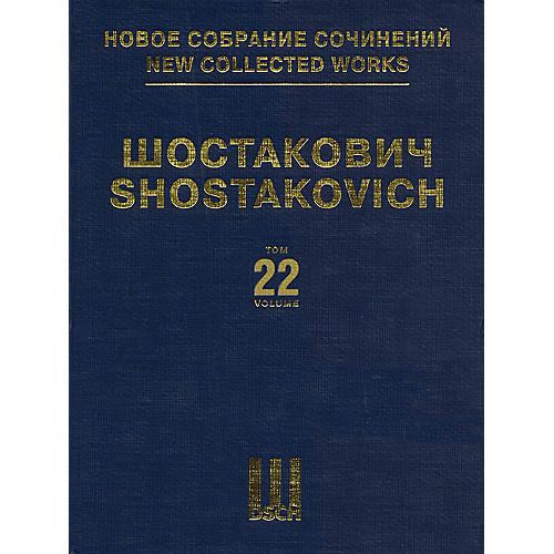 DSCH Symphony No. 7, Op. 60 DSCH Series Hardcover Composed by Dmitri Shostakovich-thumbnail