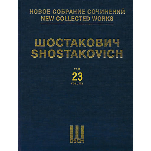 DSCH Symphony No. 8 - Piano Score DSCH Series Hardcover Composed by Dmitri Shostakovich-thumbnail