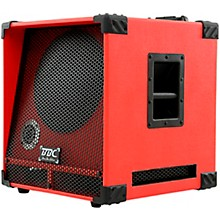 Open BoxBoom Bass Cabinets Tank 1215 1x12 1x15 1,600W Bass Amplifier Cabinet