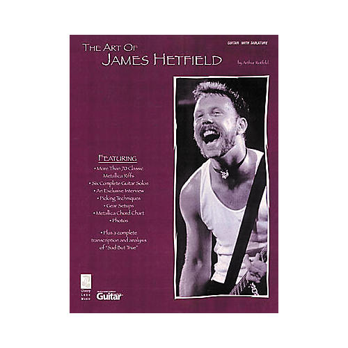 Cherry Lane The Art of James Hetfield