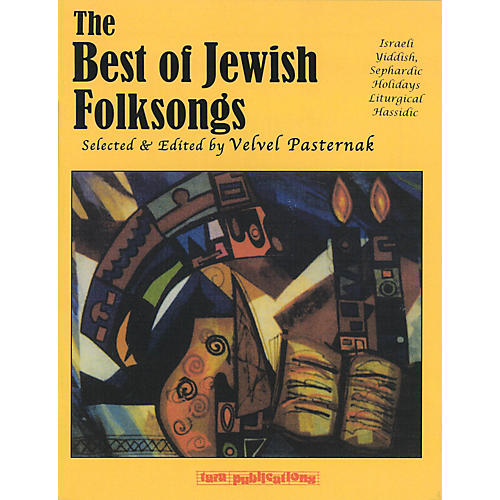 Tara Publications The Best of Jewish Folksongs Tara Books Series Softcover-thumbnail