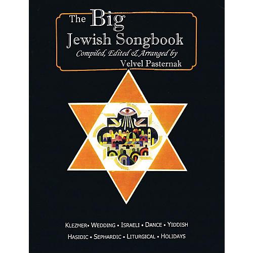 Tara Publications The Big Jewish Songbook Tara Books Series Softcover-thumbnail