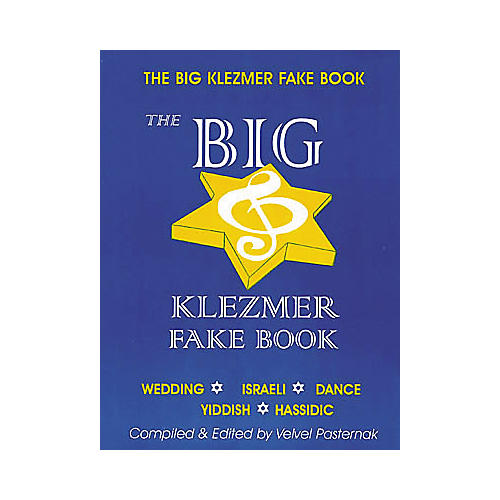 Tara Publications The Big Klezmer (Fake Book)-thumbnail