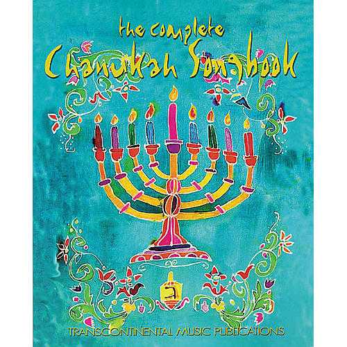 Transcontinental Music The Complete Chanukah (Songbook)-thumbnail