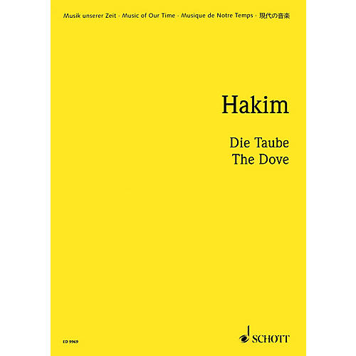 Hal Leonard The Dove (Study Score) Study Score Series Composed by Naji Hakim-thumbnail