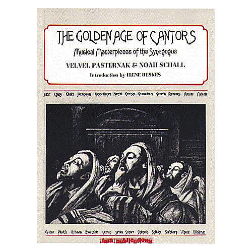 Tara Publications The Golden Age of Cantors Book