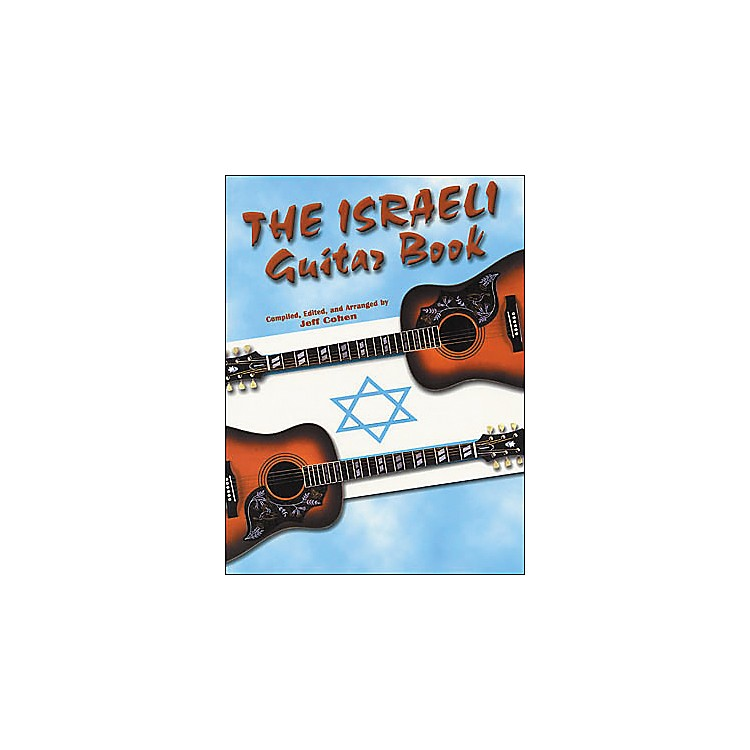Tara Publications The Israeli Guitar (Book/CD)