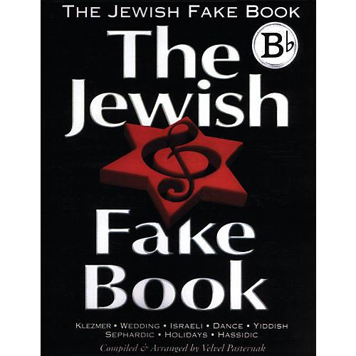 Tara Publications The Jewish Fake Book (B Flat Edition) Tara Books Series-thumbnail