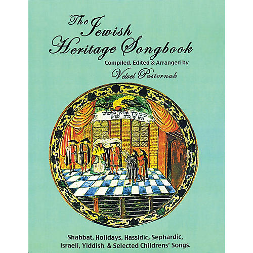 Tara Publications The Jewish Heritage Songbook Tara Books Series Softcover with CD-thumbnail