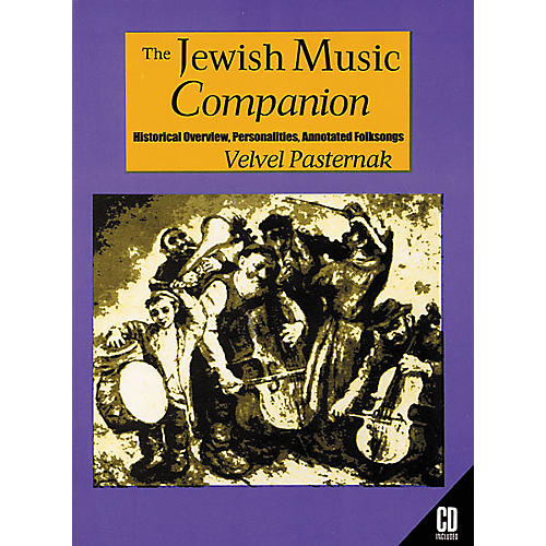 Tara Publications The Jewish Music Companion Book-thumbnail