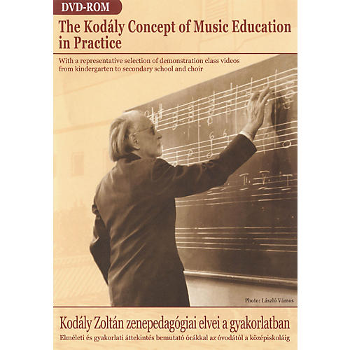 Editio Musica Budapest The Kodály Concept of Music Education in Practice (DVD-ROM) EMB Series DVD by Zoltán Kodály