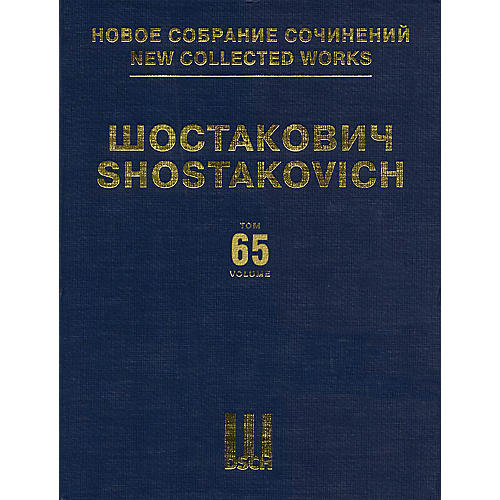 DSCH The Limpid Stream, Op. 39 (New Collected Works of Dmitri Shostakovich - Volume 65) DSCH Series-thumbnail