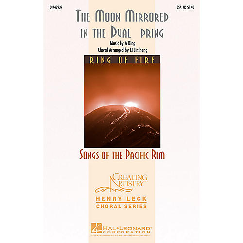 Hal Leonard The Moon Mirrored in the Dual Spring SSA arranged by Leon Shiu-wai Tong-thumbnail