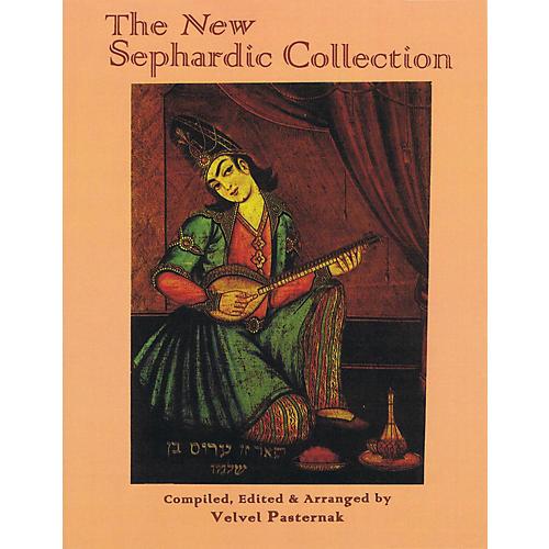 Tara Publications The New Sephardic Collection Tara Books Series Softcover-thumbnail
