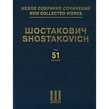 DSCH The Nose Op. 15 DSCH Series Hardcover Composed by Dmitri Shostakovich