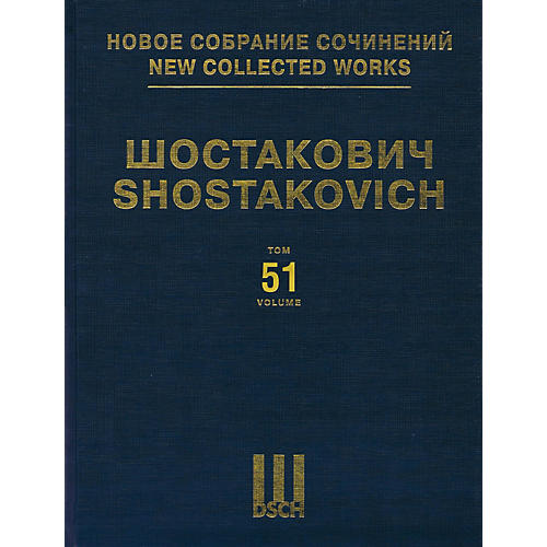 DSCH The Nose Op. 15 DSCH Series Hardcover Composed by Dmitri Shostakovich-thumbnail