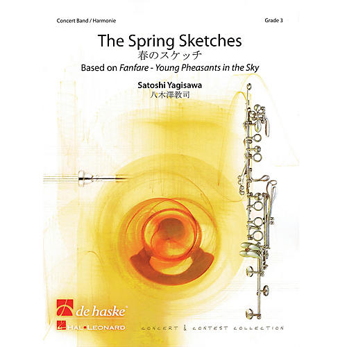 De Haske Music The Spring Sketches (Based on Young Pheasants in the Sky) Concert Band Level 4 by Satoshi Yagisawa-thumbnail