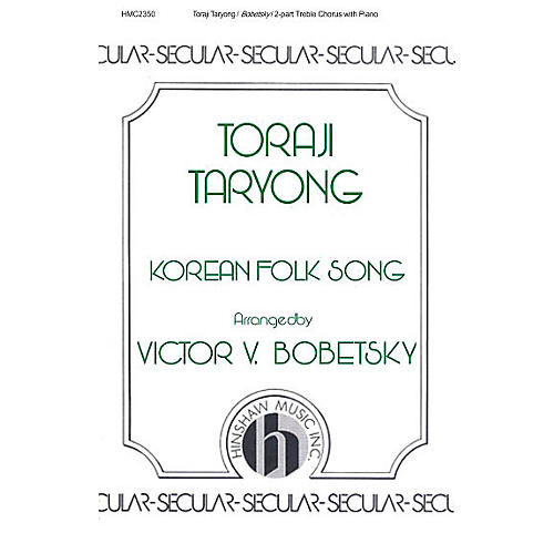 Hinshaw Music Toraji Taryong SA arranged by Victor Bobetsky-thumbnail
