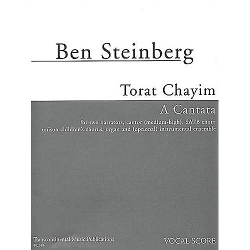 Transcontinental Music Torat Chayim (A Cantata) composed by Ben Steinberg-thumbnail