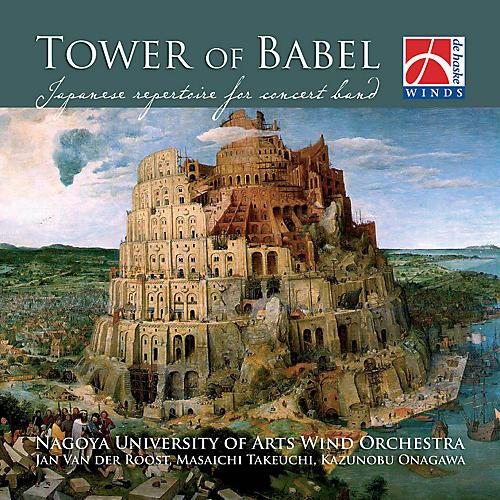 Hal Leonard Tower Of Babel    Cd Concert Band