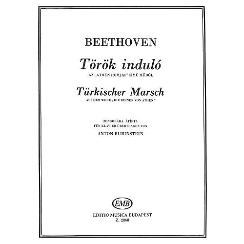 Editio Musica Budapest Turkish March EMB Series Composed by Ludwig van Beethoven