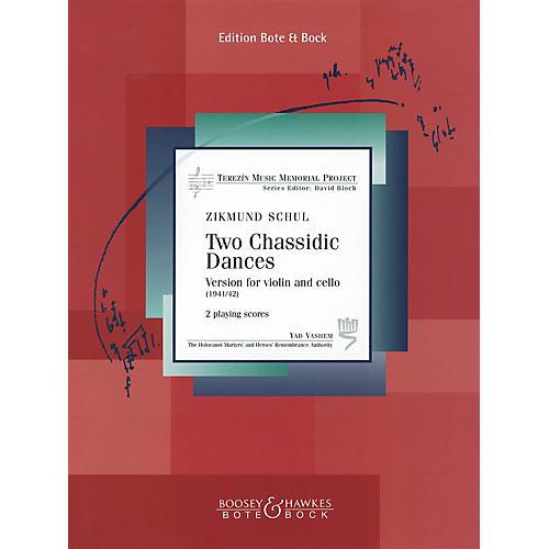Hal Leonard Two (2) Chassidic Dances For Violin And Cello (1941/42) Terezin Memorial Project-thumbnail