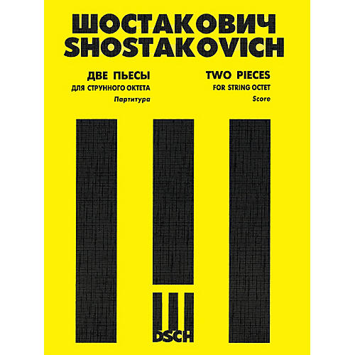 DSCH Two Pieces for String Octet, Op. 11 (Score and Parts) DSCH Series Softcover by Dmitri Shostakovich-thumbnail