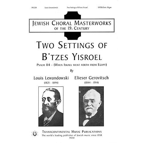 Transcontinental Music Two Settings Of B'tzes Yisroel SATB