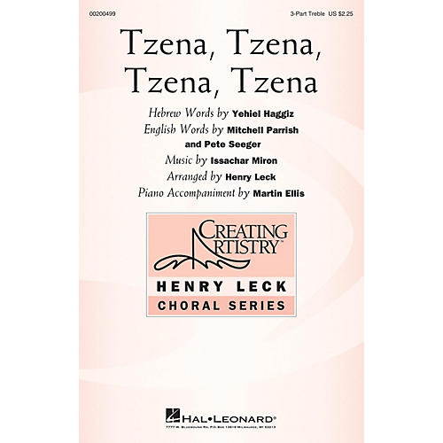 Hal Leonard Tzena, Tzena, Tzena, Tzena 3 Part Treble arranged by Henry Leck-thumbnail