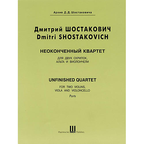 DSCH Unfinished Quartet (Parts) DSCH Series Composed by Dmitri Shostakovich-thumbnail