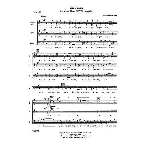 Transcontinental Music Uri Tsiyon (Awake, O Zion) SATB composed by Moshe Wilensky