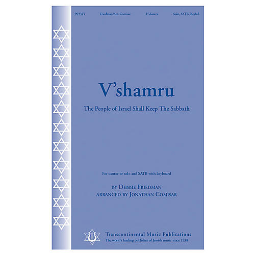Transcontinental Music V'shamru (The People of Israel Shall Keep the Sabbath) SATB arranged by Jonathan Comisar-thumbnail