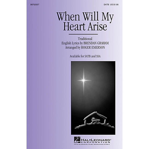 Hal Leonard When Will My Heart Arise SATB arranged by Roger Emerson-thumbnail