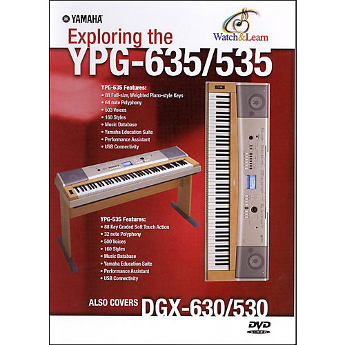 Yamaha YPG-635/535 WATCH & LEARN DVD