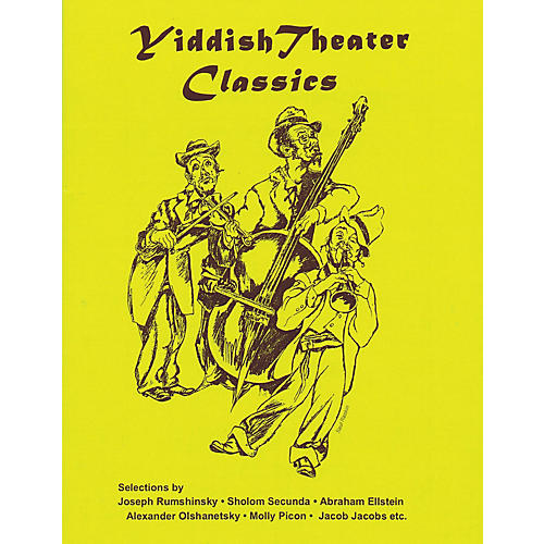 Tara Publications Yiddish Theater Classics Songbook Tara Books Series Softcover-thumbnail