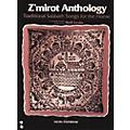 Tara Publications Zmirot Anthology Book-thumbnail