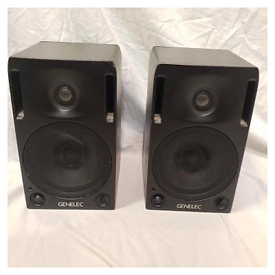 Genelec 1029A Powered Monitor