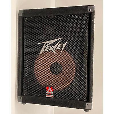 Peavey 110TLS Unpowered Speaker