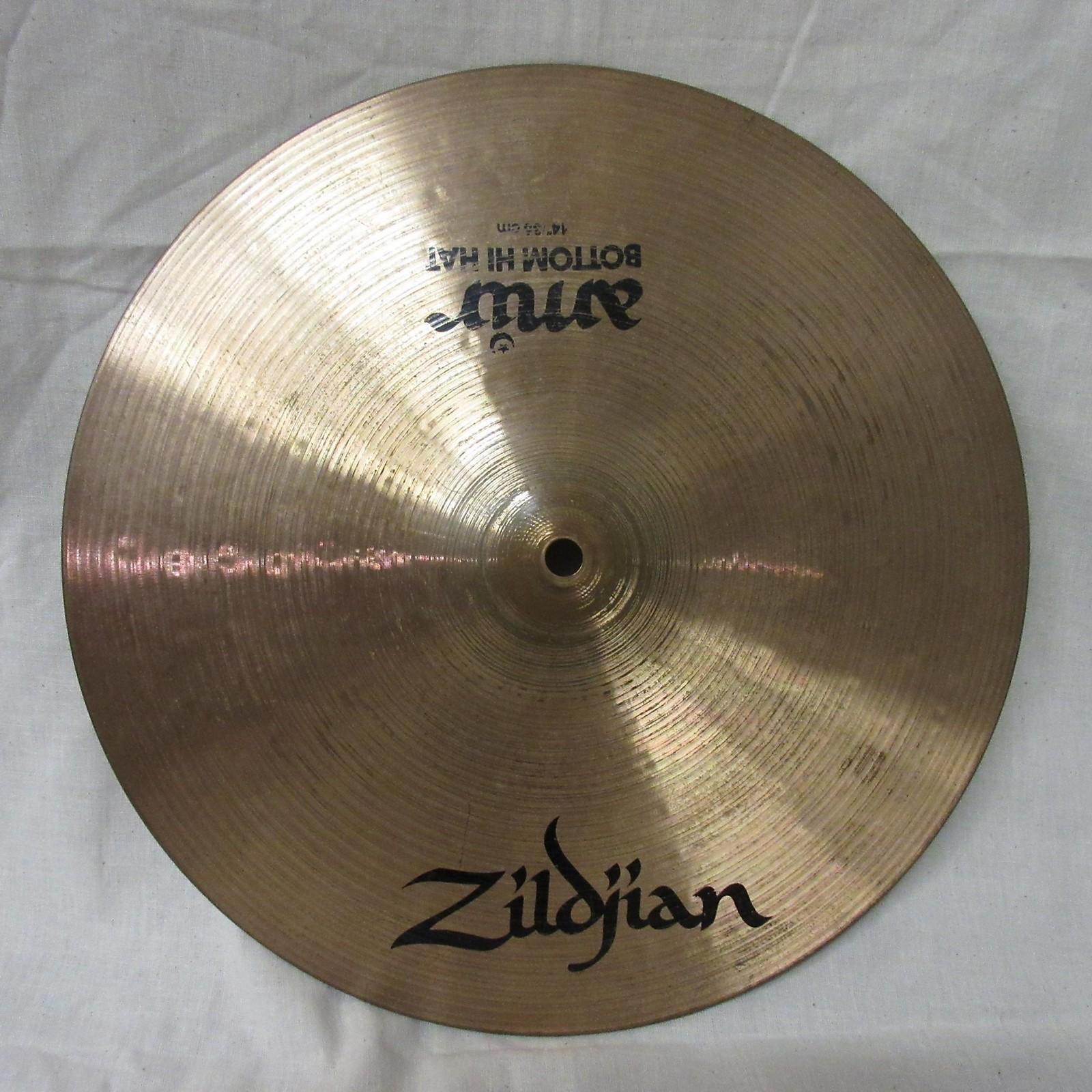 Zildjian 14in A Series Hi Hat Bottom Cymbal