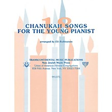 Transcontinental Music 18 Chanukah Songs for the Young Pianist Transcontinental Music Folios Series