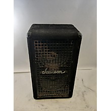 Jackson 1980s 212 Guitar Cabinet