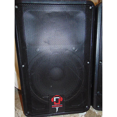 Yamaha 2014 DBR15 Powered Speaker