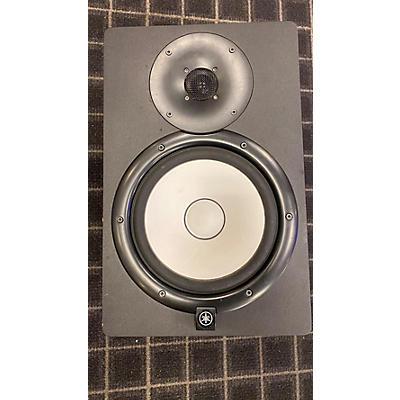 Yamaha 2016 HS8 Powered Monitor