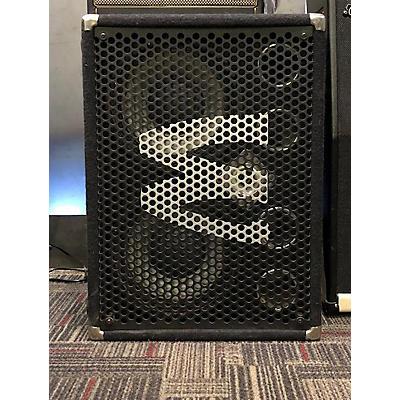 Warwick 211 Pro Bass Cabinet
