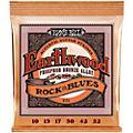 Ernie Ball 2151 Earthwood Phosphor Bronze Rock & Blues Acoustic Guitar Strings thumbnail