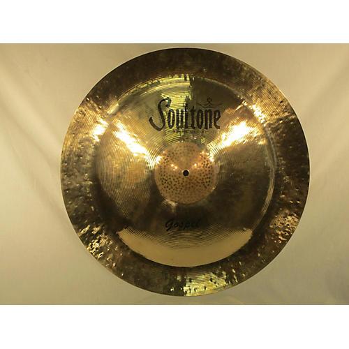 Soultone 23in Gospel China Cymbal 43