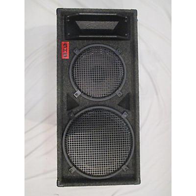 SHS Audio 3 WAY Unpowered Speaker